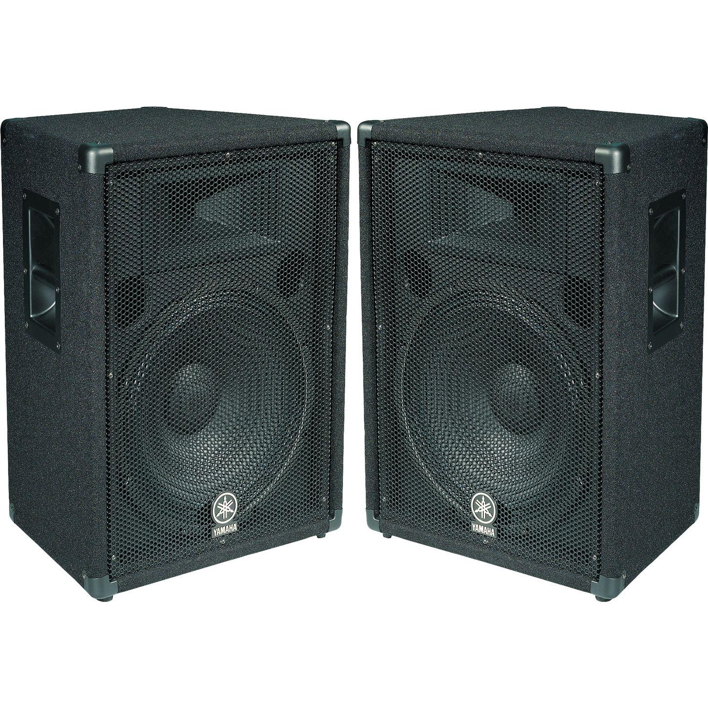 Yamaha br15 speakers