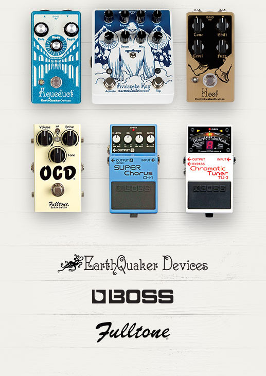 Pedals by EartchQuaker Devices, BOSS and Fulltone
