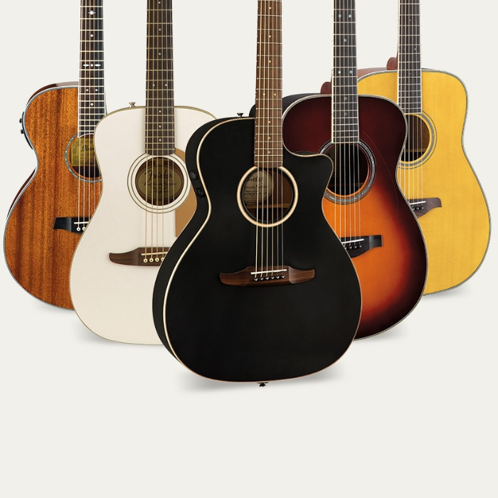 Enter for your chance to win. Enter weekly for great prizes from Fender, Yamaha and Ibanez.