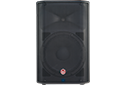 VaRi Powered Loudspeakers