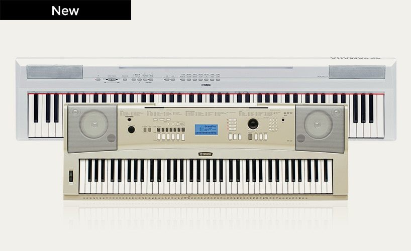 Yamaha Holiday Keyboard Bundles: All-in-one packs for all player levels
